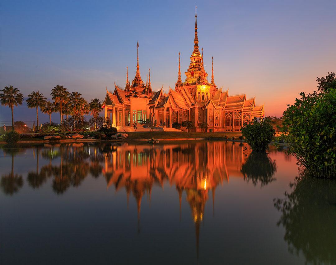 Cheap Flights From Bangkok To Ubon Ratchathani-7255