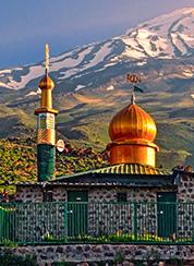 Cheap Flights To Iran Airfares Starting At 192 Round